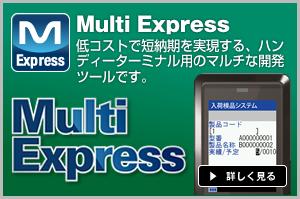 Khwayz Multi Express