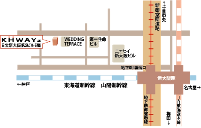 ケーウェイズ大阪事務所