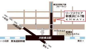 ケーウェイズ横浜本社