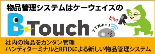 B-Touch